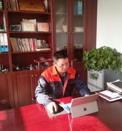 總經(jing)理辦公(gong)室