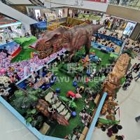恐龍主題樂園