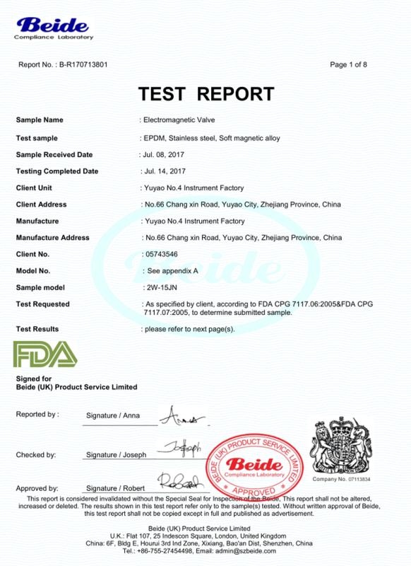 FDA 證書 2017