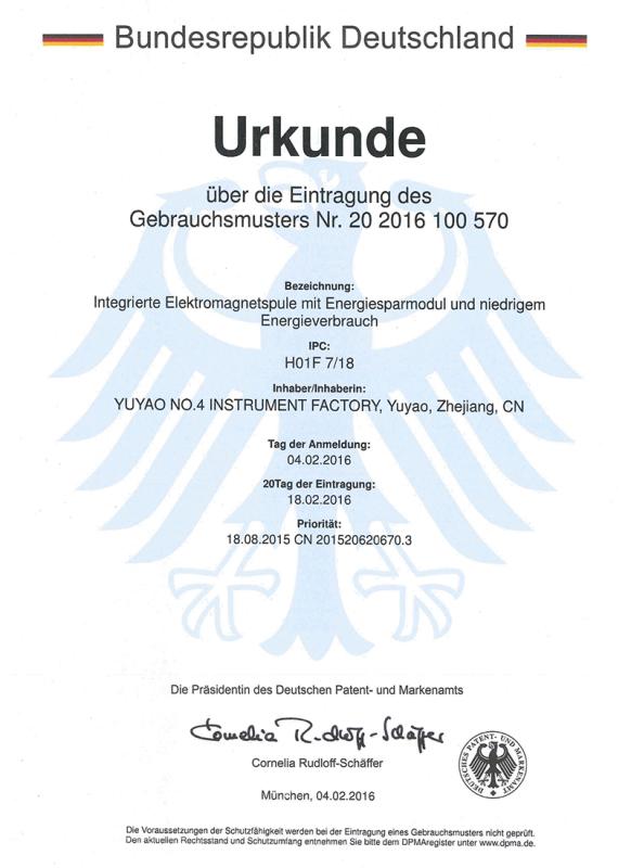 德國專利PIC版