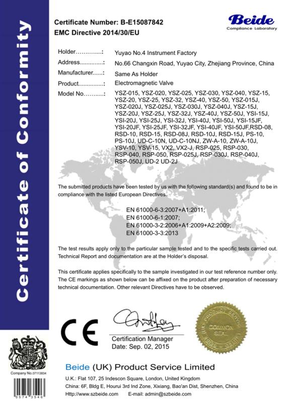 7842 電磁閥-EMC證書