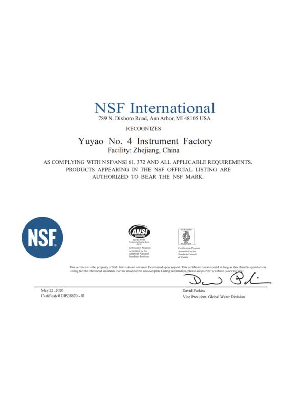 NSF—C0538870證書