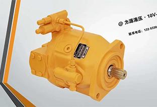 液压泵10v-71系列