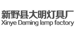 湖北太陽能路燈