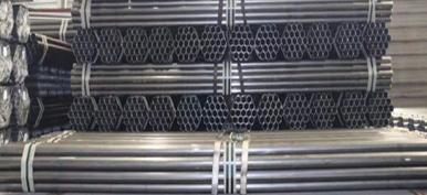 2021年新政策推动下高频焊管厂家价格的分析