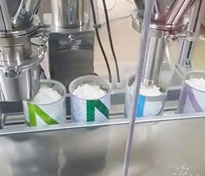 奶粉自動灌裝機
