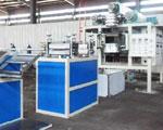 厂房设备-滴灌管、大棚微喷、果树滴灌、润田节水
