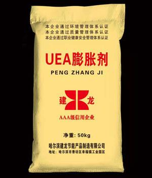 UEA膨胀剂