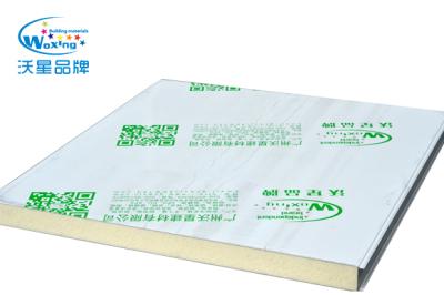 聚氨酯彩色板