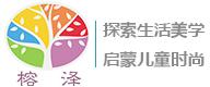 天津自閉癥學校
