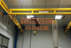 組合自立式鋼性梁起重機(KBK)