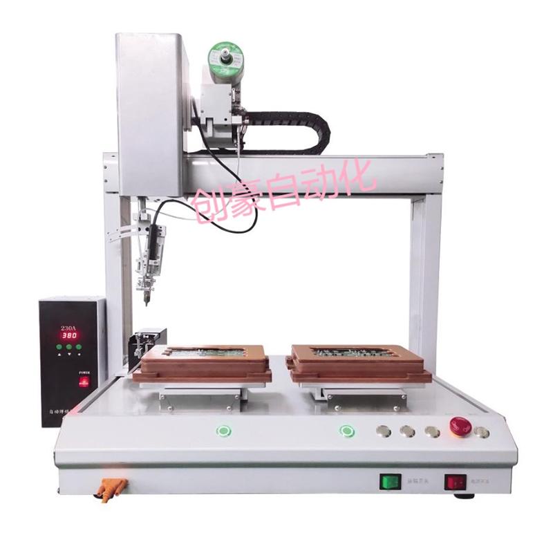 桌面式5軸自動焊錫機