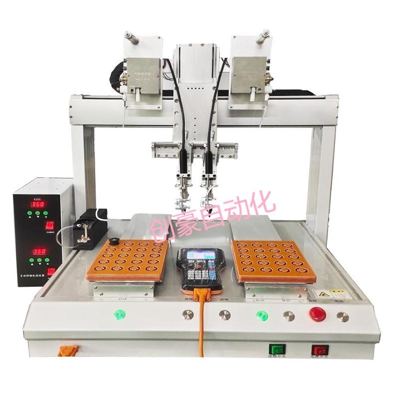 桌面式4軸雙焊頭自動焊錫機