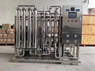 醫療廢水處理器