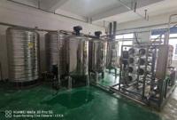 純凈水處理設備