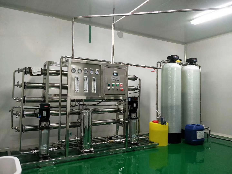 咸陽醫藥廠2T/H水處理設備