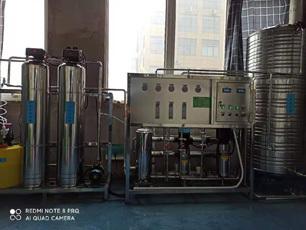 純化水處理設備