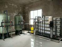 苦咸水淡化水處理設備