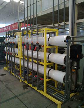 咸陽線路板鎳廢水處理設備