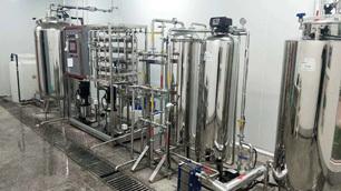 直飲水處理設備設備我們該如何選擇