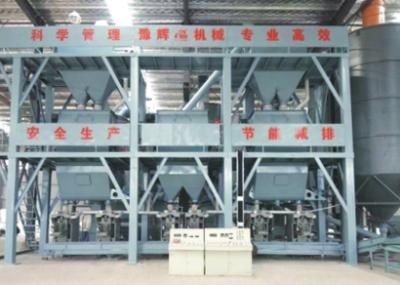 干粉砂浆生产线(三连体)