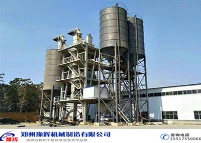 10万吨干粉砂浆设备