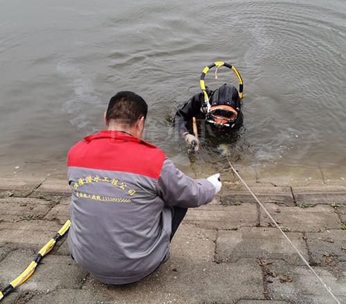 水下摄像工程队