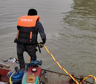 北京水下摄像