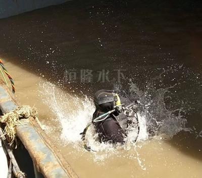 北京水下打捞