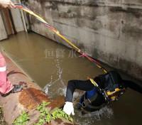 水下堵漏作业公司