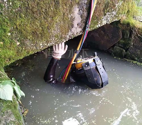 水下沉管堵漏