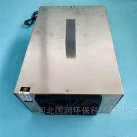 GR-O3-5便攜式空間臭氧發生器