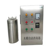 國潤WTS-2A水箱自潔消毒器