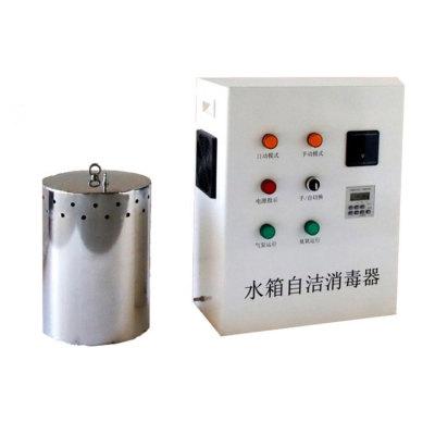 內置式水箱自潔消毒器