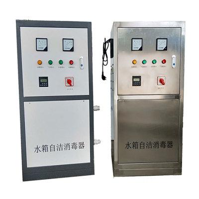 SCII-20HB外置水箱自潔消毒器