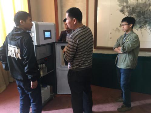 糞大腸菌群在線監測儀培訓會在青島舉辦