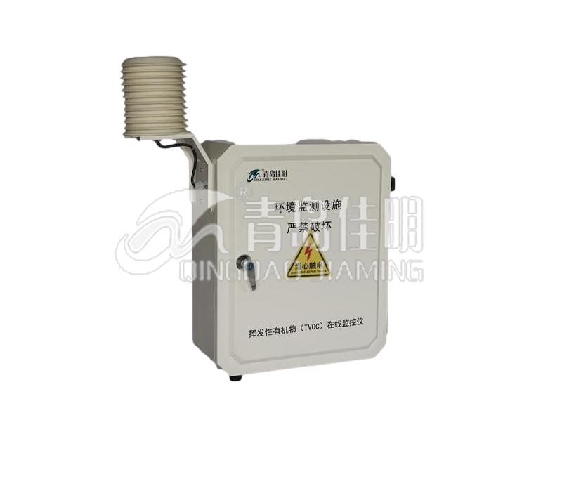 廠界空氣自動監測系統