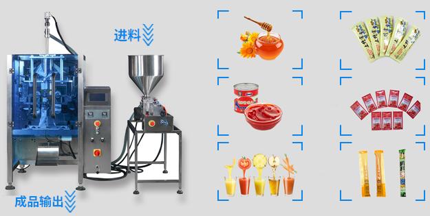 大立式液體包裝機