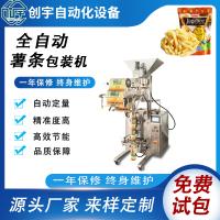薯條包裝機