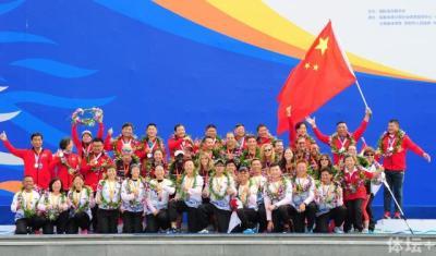 2017年國際龍舟聯合會第十三屆國際龍舟錦標賽