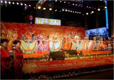 2007年昆明國際文化旅游節昆明狂歡節
