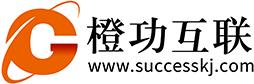 溫州網站推廣