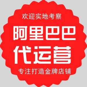 溫州網絡推廣