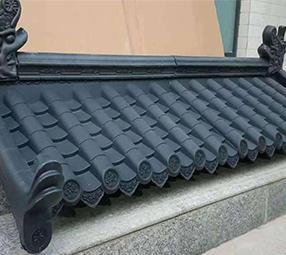 屋面合成樹脂瓦