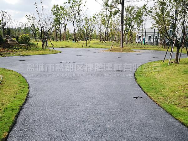 鹽龍體育公園