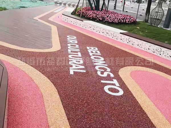 彩色膠粘石路面施工