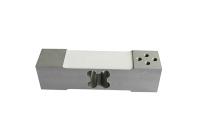稱重傳感器(N1243-10kg-300kg)