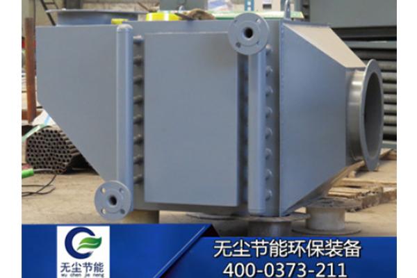 熱水型空氣加熱器廠家