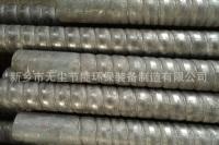 鍋爐螺紋管