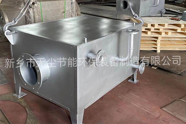 新鄉鍋爐冷凝器